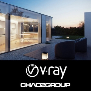 V-ray 3.0 for SketchUp [브이레이스케치업]